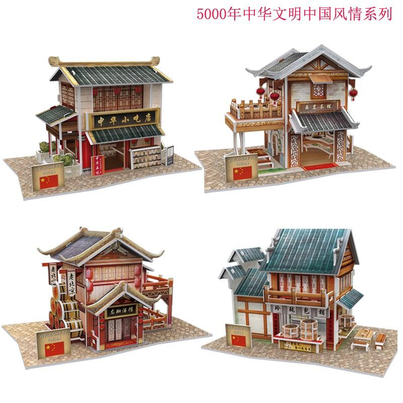 Chinese Style Series House Diy Model Building Kits Handmade 3d Puzzle Model Paper Eps
