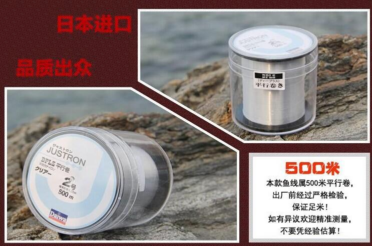 500 meters Fishing lines Number 2#~8# High Fluorocarbon Line Monofilament Line Genuine DAIWA fishing line imported from Japan