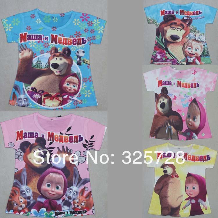 одежда для детей до 5лет в симферополе
