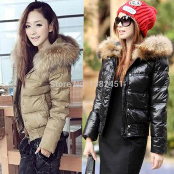 2014 New Fashion Women Winter Down Jacket Short Style Large Fur ...