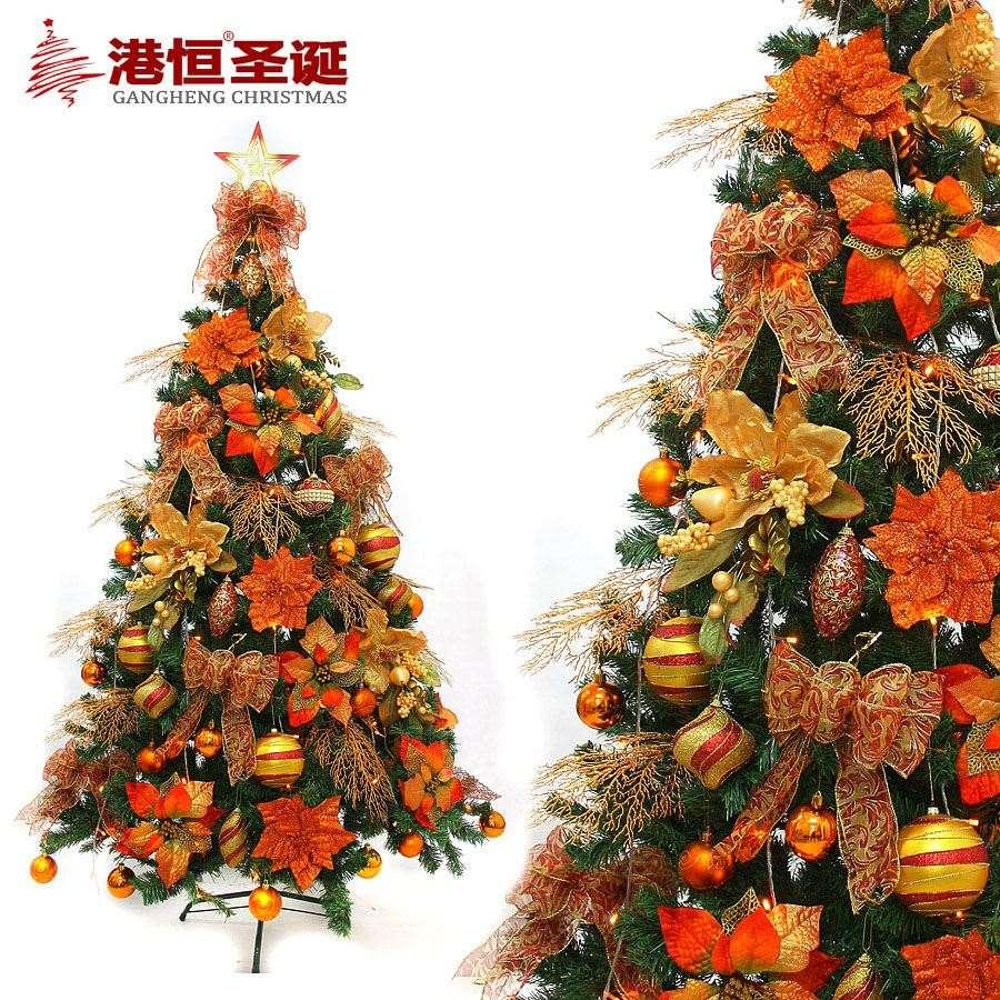 Hong Kong Hang Christmas Tree