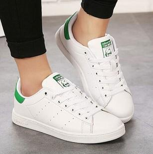 stan smith womens sneakers b462588d1