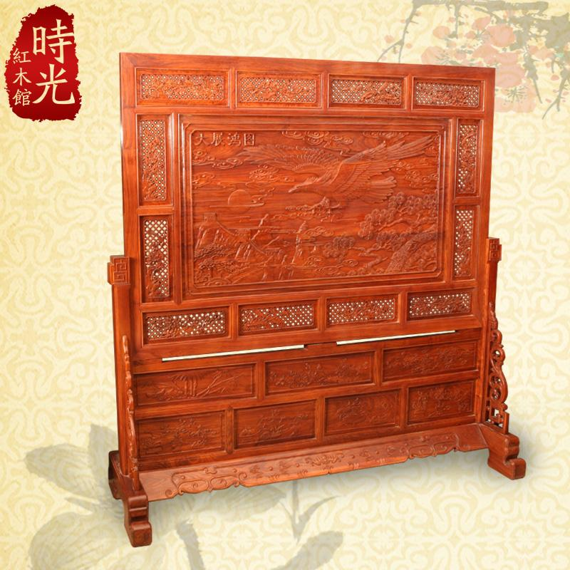 Chinese Rosewood Furniture, African Rosewood Grand Plans For Two Sided  Carved Screens Off The Living Room Floor Seat Screen Online With  $16766.02/Piece On ...