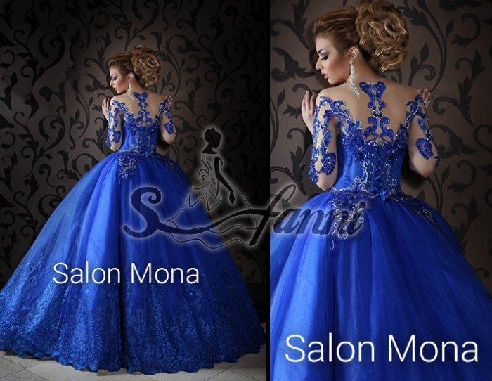 Salon Mona Royal Blue Ball Gown Sheer Neck Prom Dress With Beaded ...