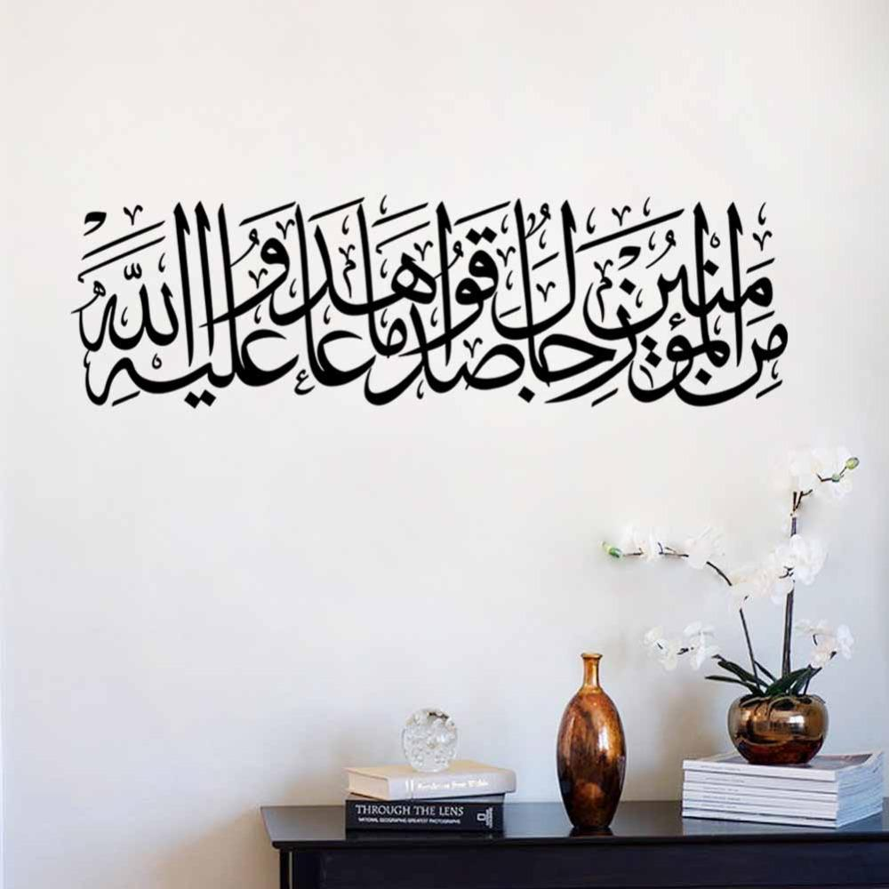 Home Decor Decals 2017 hot selling romantic kiss wall stickers removable wall decal home decor new design diy wall stickers for bedroom decoration Arabic Islamic Muslim Wall Art Stickers Calligraphy Ramadan Arab Calligraphie Decals Vinyl Home Decor Autocollants Arabe 589