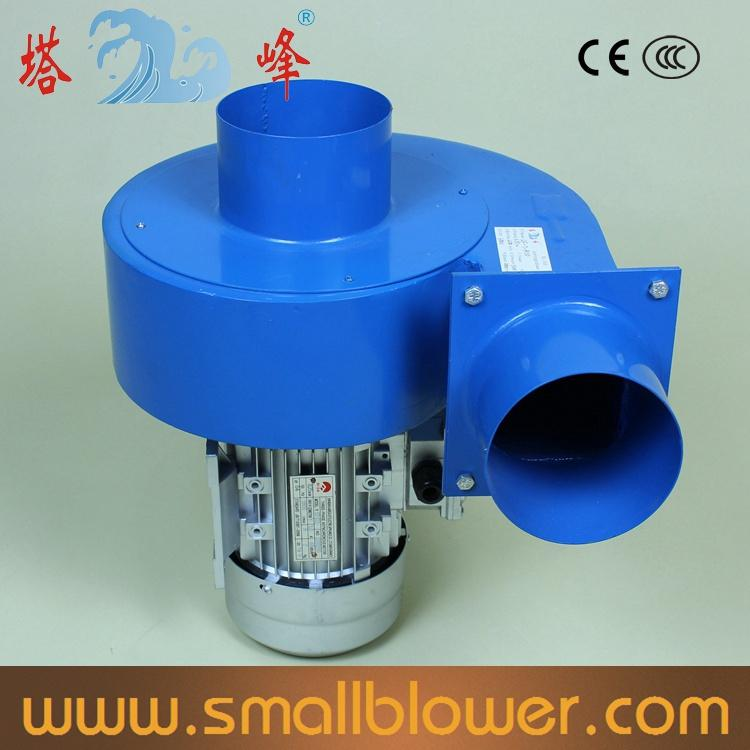 High Speed Blower : Best quality w high speed powerful small industrial