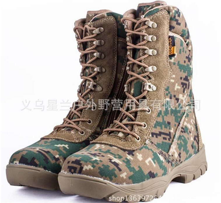 Cs Outdoor Equipment And Tactical Boots, Military Desert Combat ...