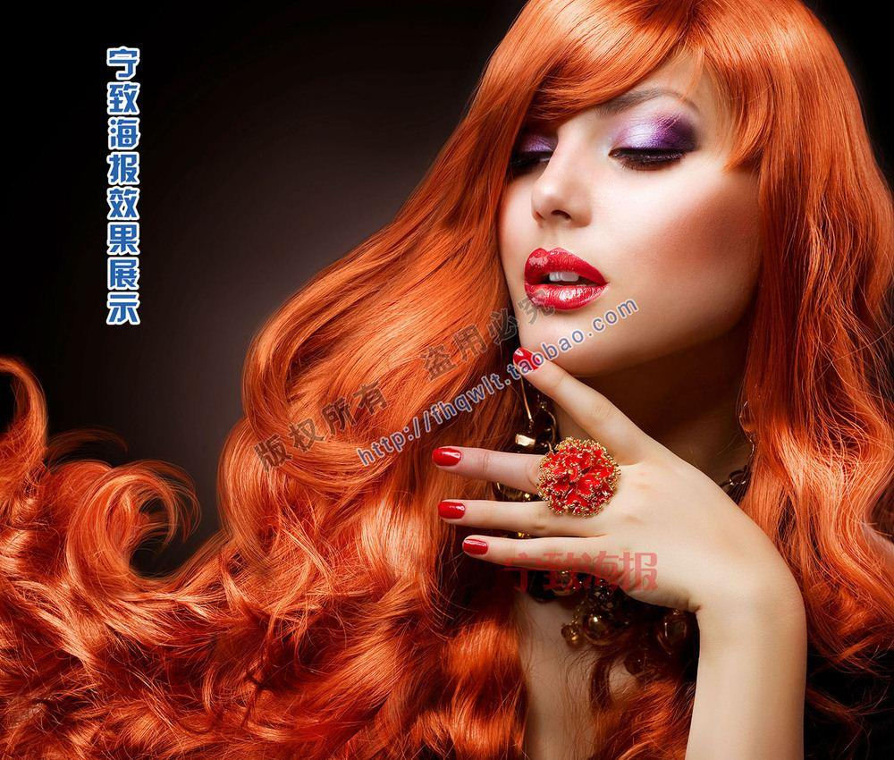 Best Hair Salon Poster to Buy | Buy New Hair Salon Poster