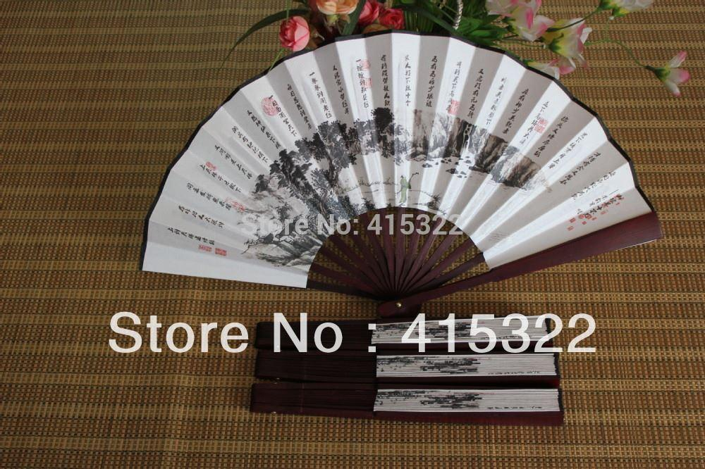 Traditional Chinese Fans Traditional Chinese Style