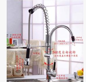 2015 Hot Sale Kitchen Faucets All Copper Hot And Cold Lead Free Pumping Type  Kitchen Faucet Basin Spring Faucet Rotating Double Outlet Kitchen Faucets  ... Part 59
