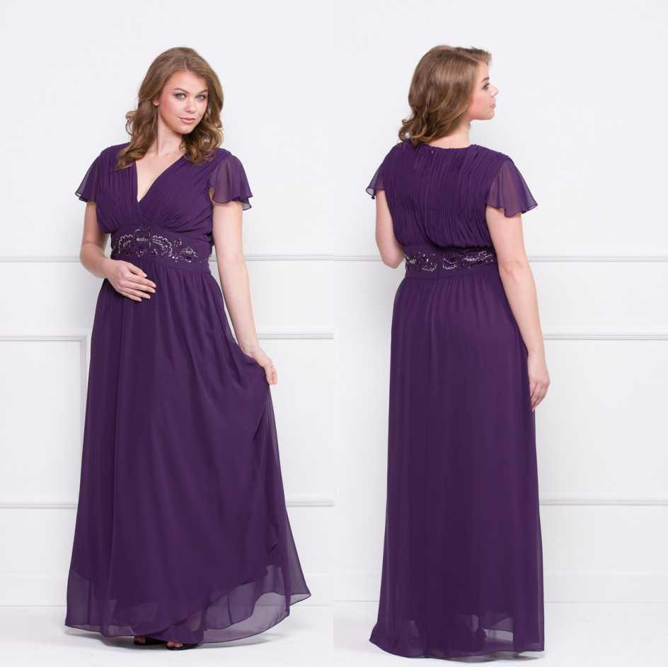 Purple Wedding Dresses And Suits : Luxury sexy formal v neck grape purple ball gowns