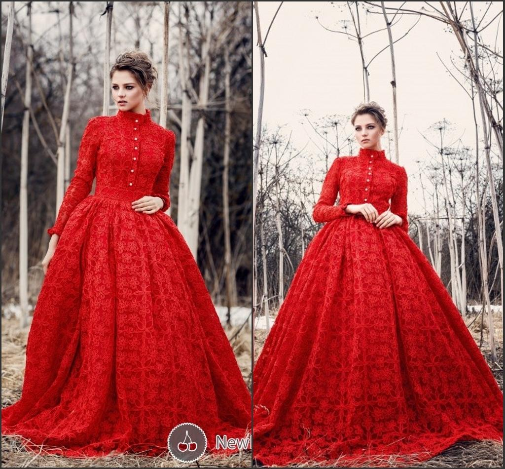 Modest Muslim Bridal Gown High Neck Long Sleeves Lace Red Ball ...