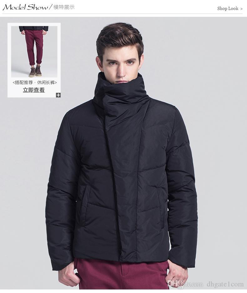 2017 2016 New Men'S Jacket Down Jackets Korean Fashion Men'S ...