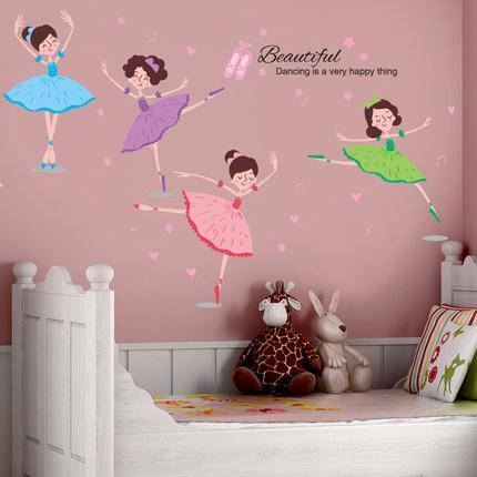 Ballerina girl ballet dancer gymnastics sport wall art for Ballerina wall mural