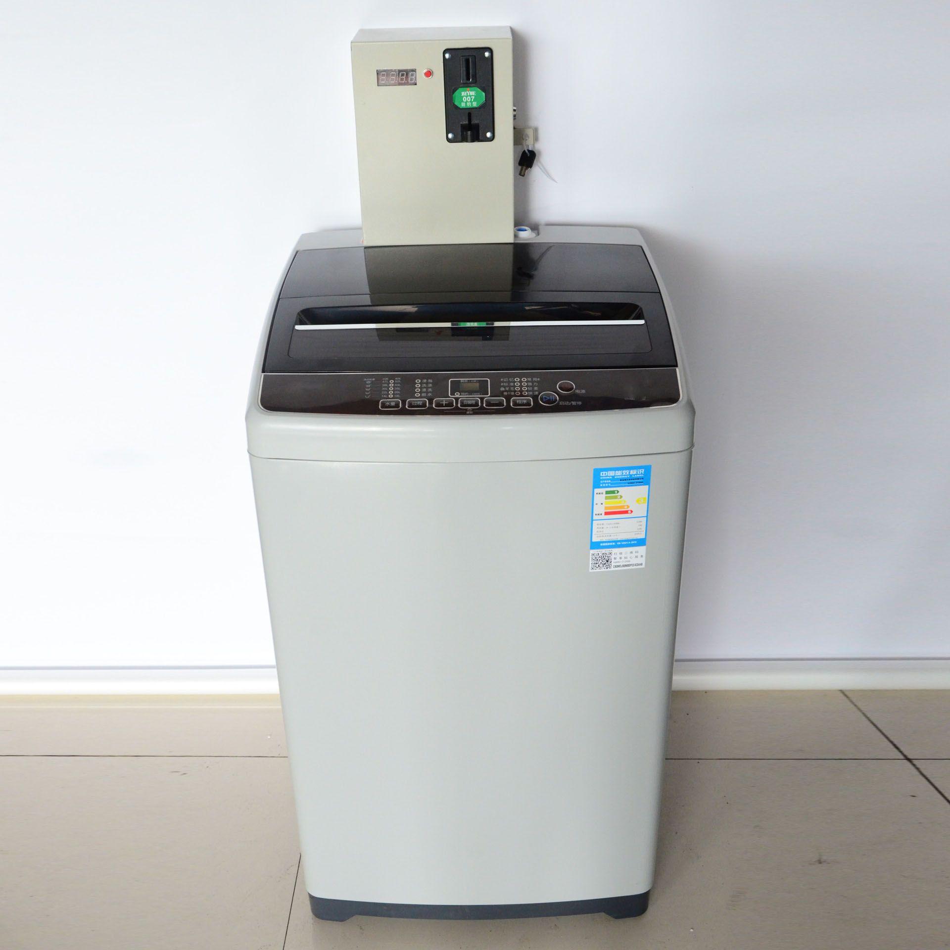 new washing machine 2015