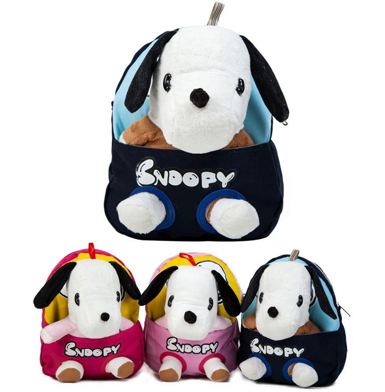 Cute Cartoon Dog Children School Bag Kid Backpacks Small Kid ...