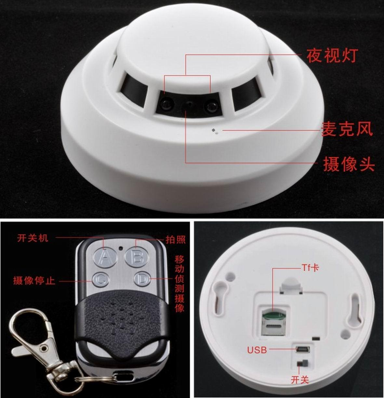 best 1080p night vision wireless smoke alarm hidden camera smoke detector hidden color spy. Black Bedroom Furniture Sets. Home Design Ideas