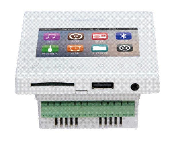 Ome Audio Video System200,Music System,Ceiling Speaker ...