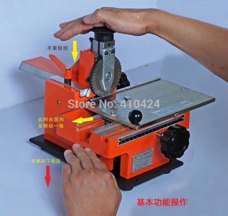Metal Stamping Machine Tool Belarus: Best Manual Sheet Embosser Metal Stainless Steel Stamping