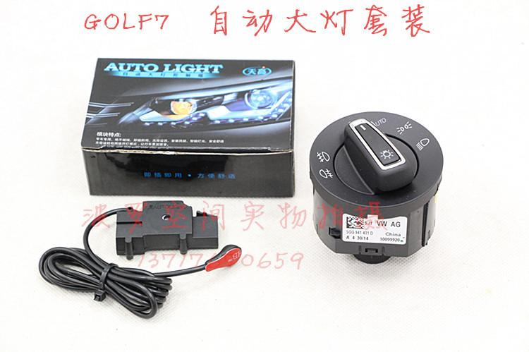 2016 Faw Volkswagen Golf 7 Automatic Headlight Switch Automatic Headlight Switch Sky Controller + Switch Kit From Zou258963741, $99.76 | Dhgate.Com