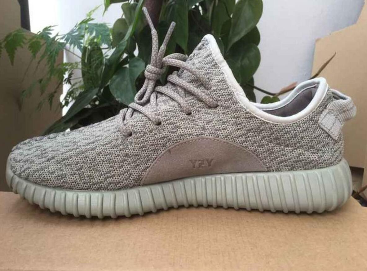 YEEZY 350 v2 BOOST Footwear