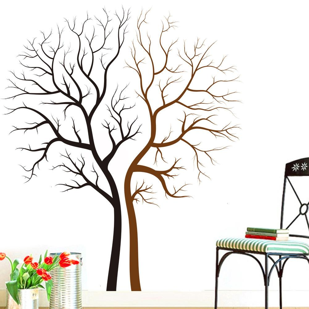 Two Naked Trees Wall Art Mural Decal Sticker Living Room Bedroom Background Loving Tree Decor Poster 85 X 100CM