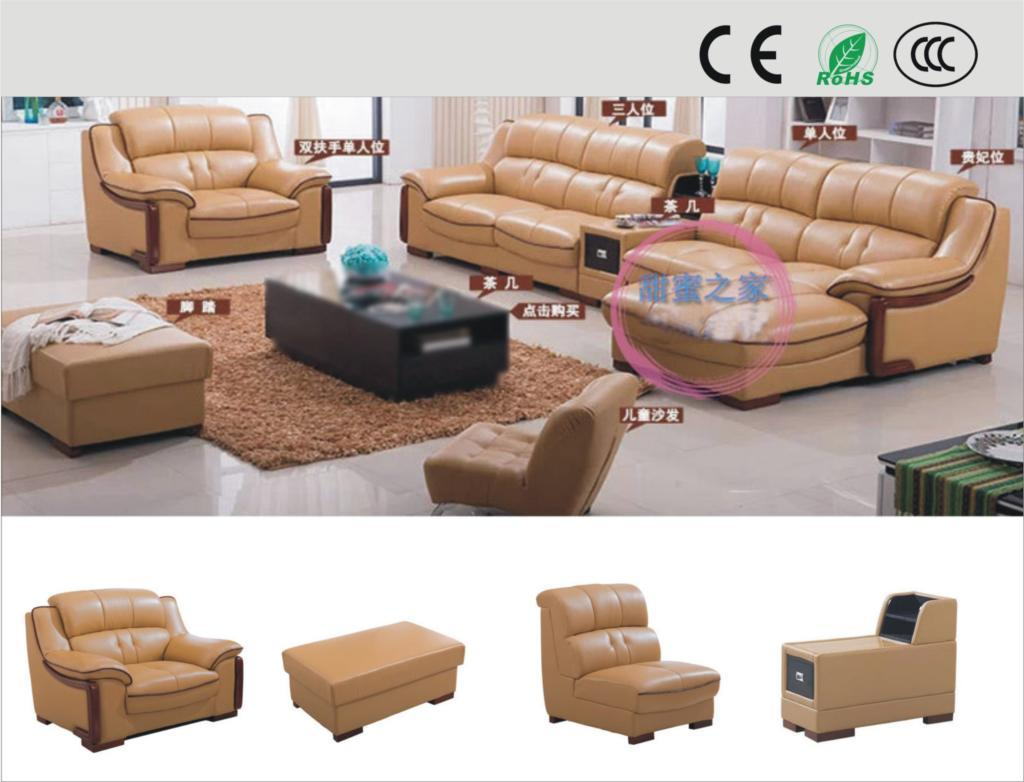 See larger image - Best Leather Sofa Factory Direct Small Apartment Living Room