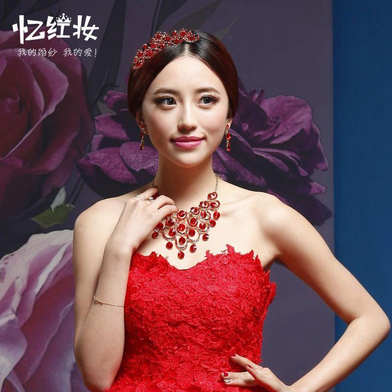 Red Dress Makeup Asian - Mugeek Vidalondon