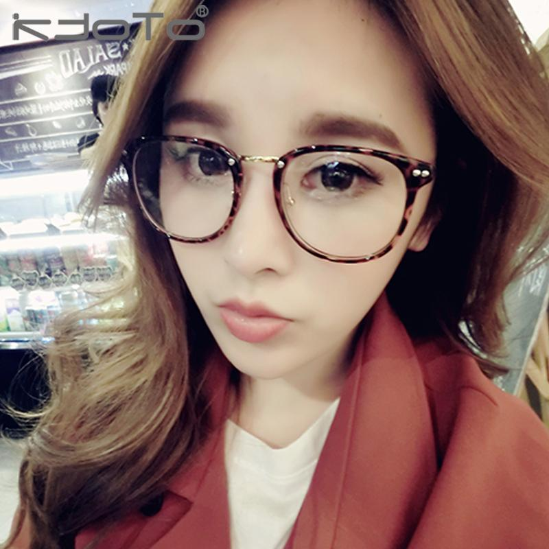 Eyeglass Frames New Trends : 2017 2015 In The Trend Vintage Metal Mirror Oversized ...