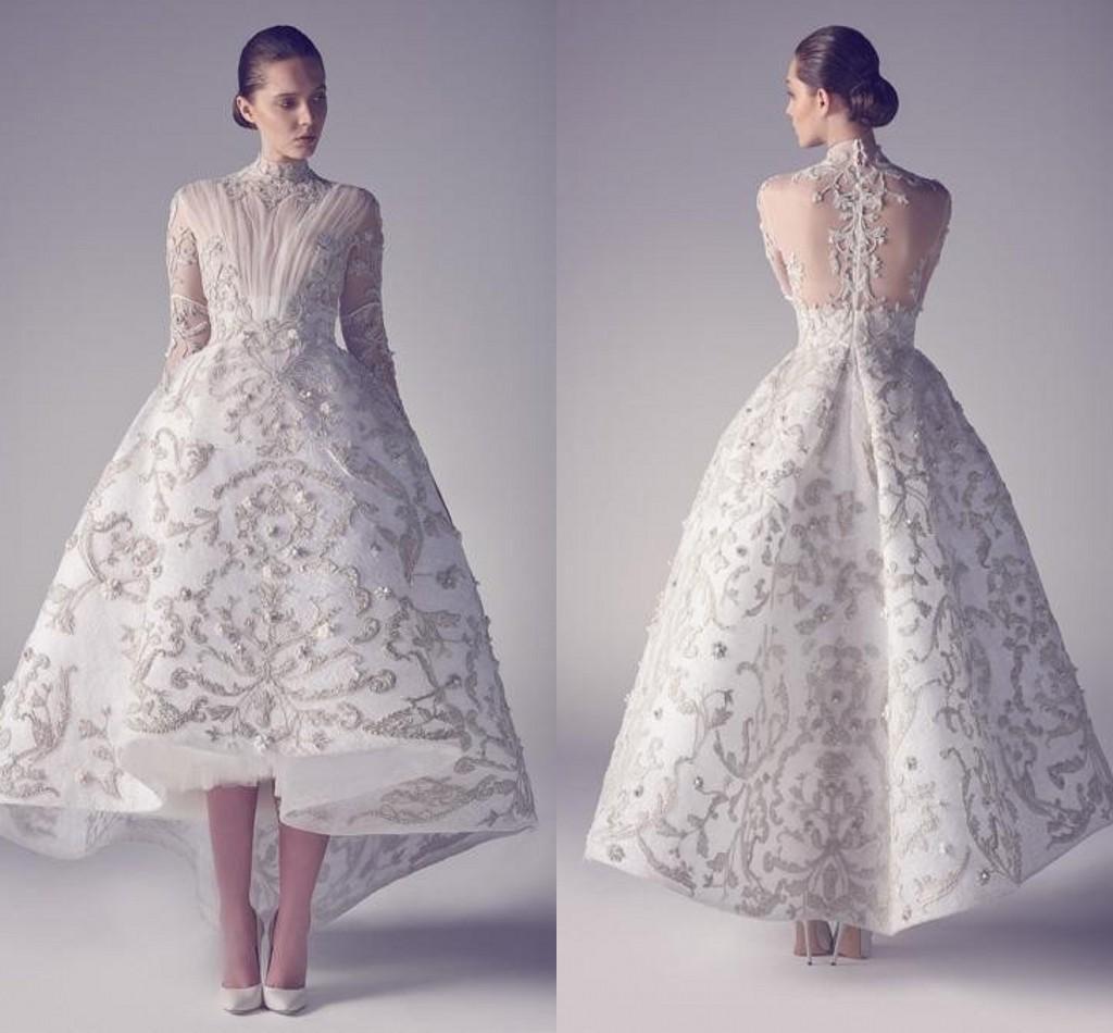 Sequin Appliques Wedding Dresses Arabia Short Front Long