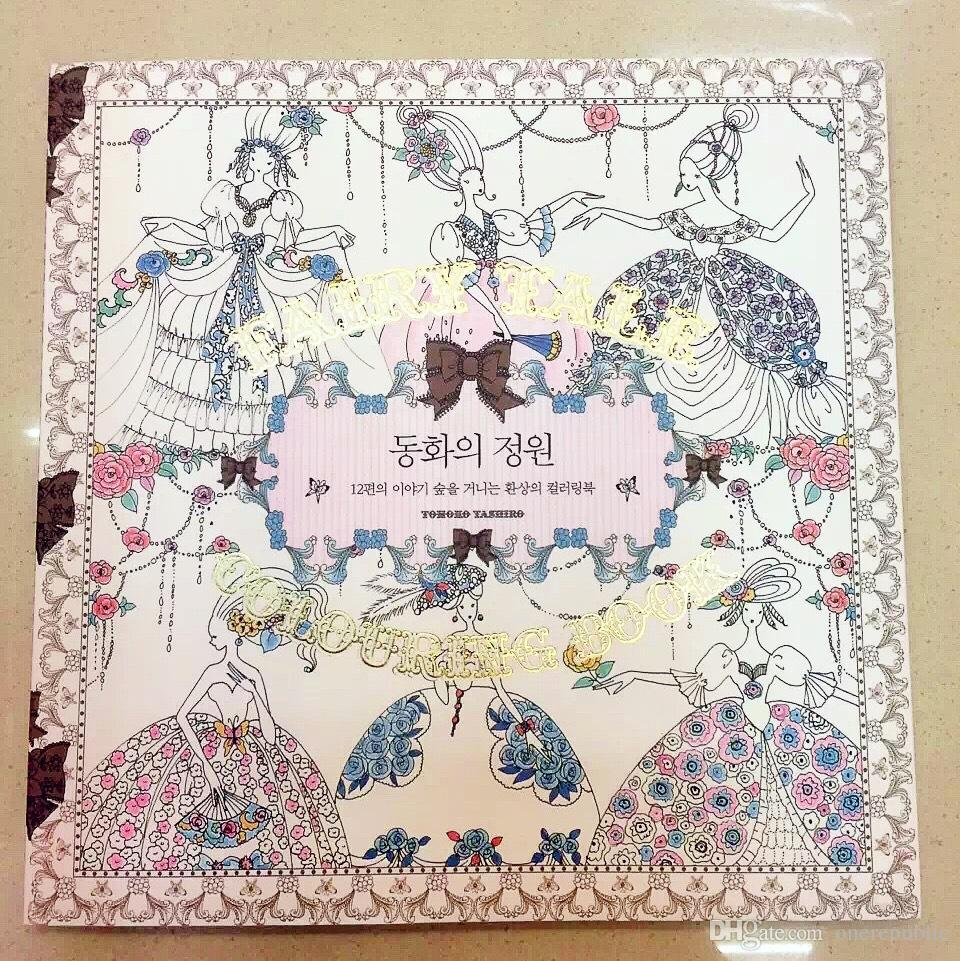 The Fairy Tale Colouring Book Secret Garden Style Coloring Relieve Stress Kill Time Graffiti Painting Drawing Free Ship 00896 Books