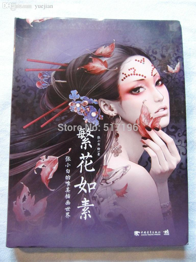 Wholesale new chinese tattoo book beauty tattoo girl for Whitehall tattoo supply