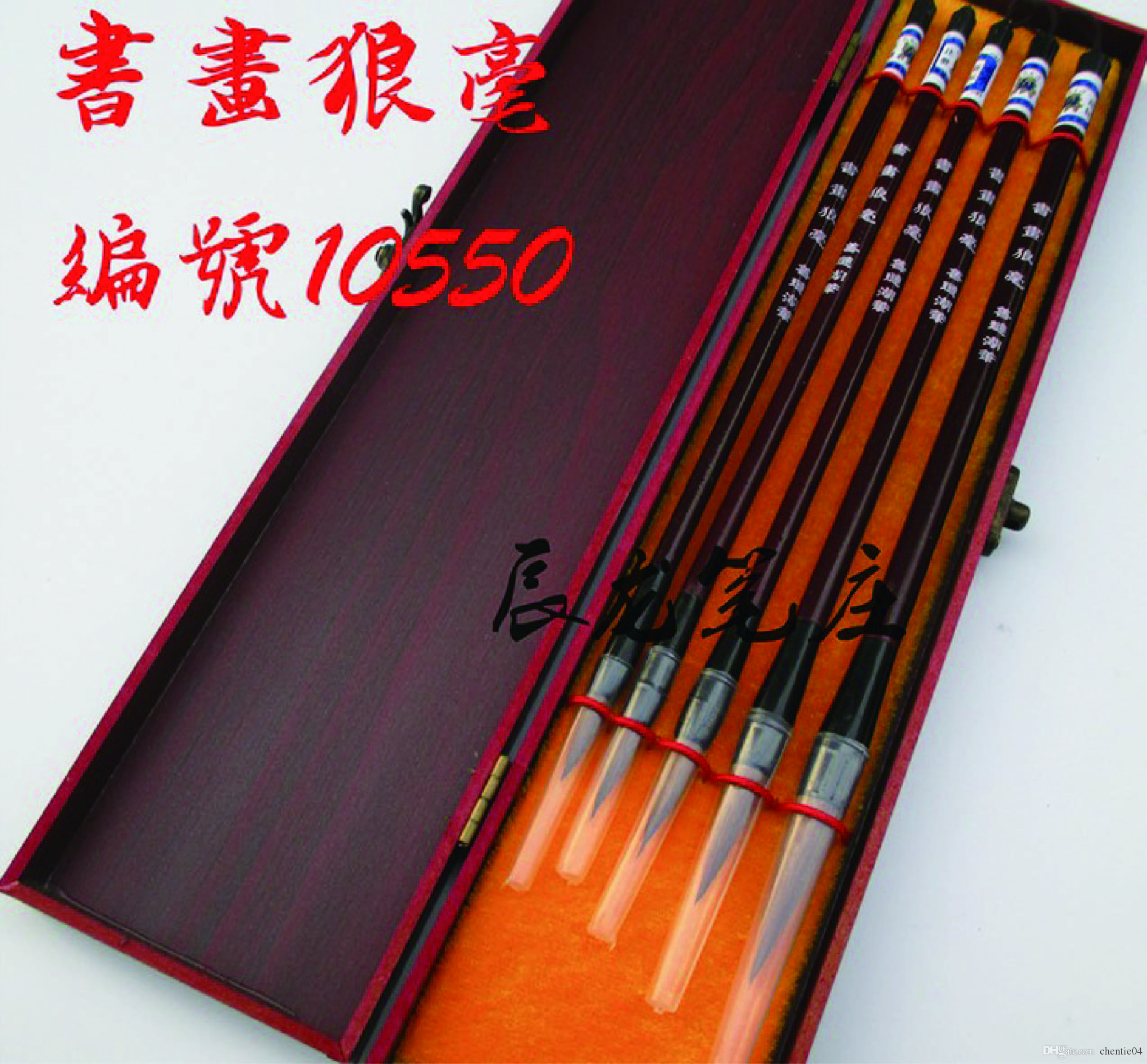 2017 Gift Set Chinese Calligraphy Brush Pen Calligraphy