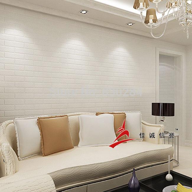 Brick wallpaper in bedroom for White brick wallpaper bedroom