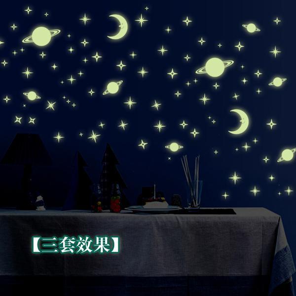 Wholesale Galaxy Wallpaper For Bedroom Walls - Buy Cheap Galaxy ...