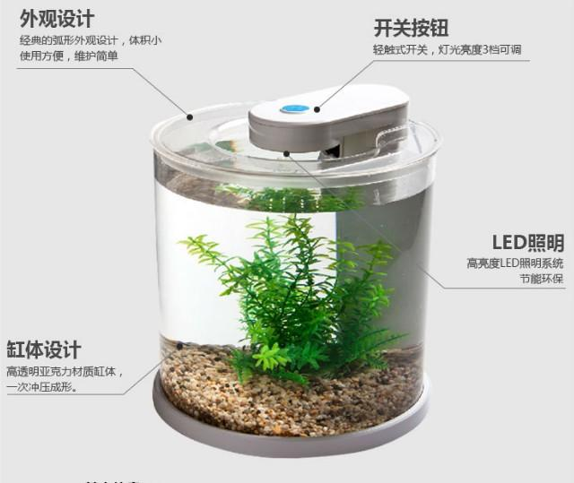 Shop fabric online mini acrylic small cylindrical fish for Cylindrical fish tank