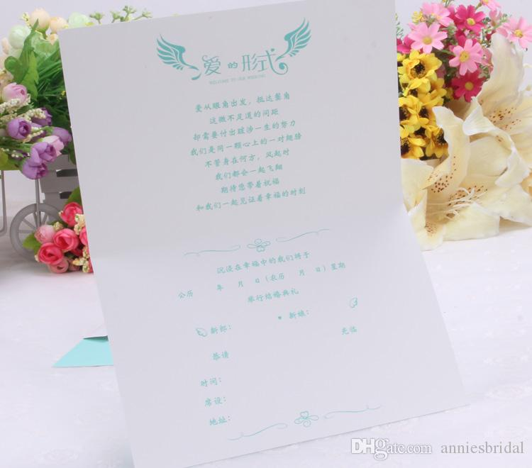 2015 Blue Wedding Invitation Elegant Laser Cut Paper Card – Inviting Cards