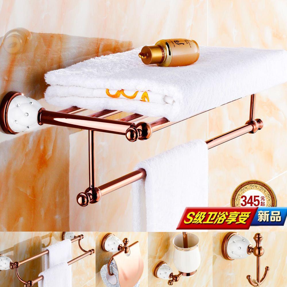 Copper Bathroom Accessories Sets 2017 Fashion Copper Rod Rose Gold Bath Towel Rack Set Double Towel