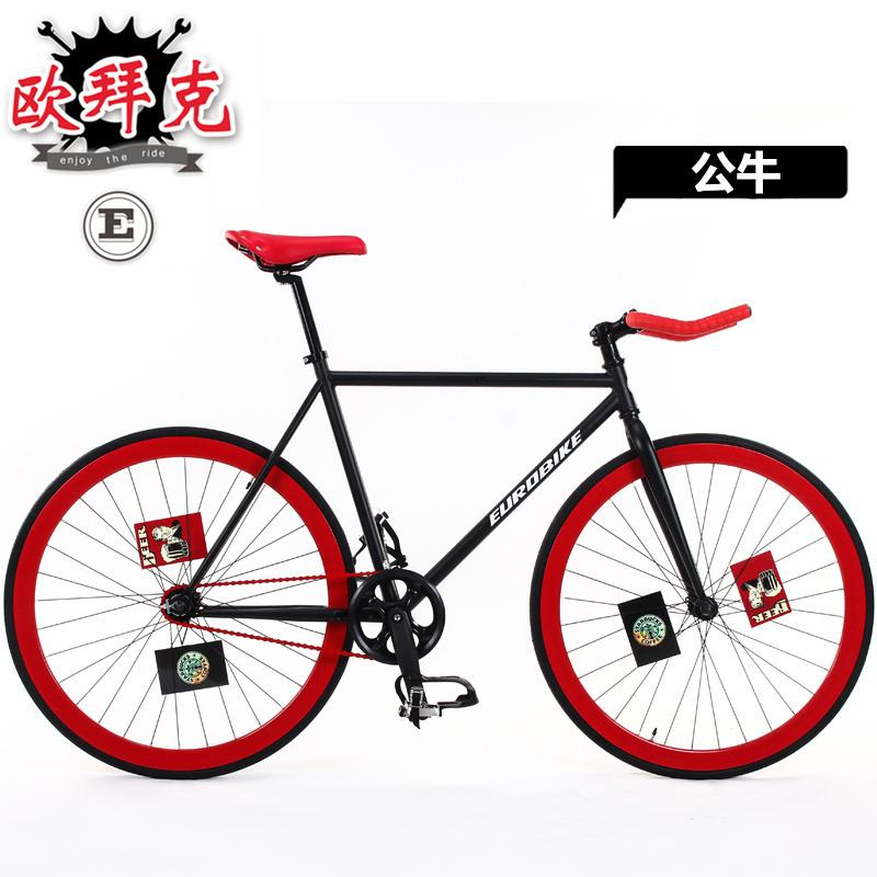 46cm/52cm Size Complete Fixed Gear Bike , Black High Carbon Steel ...