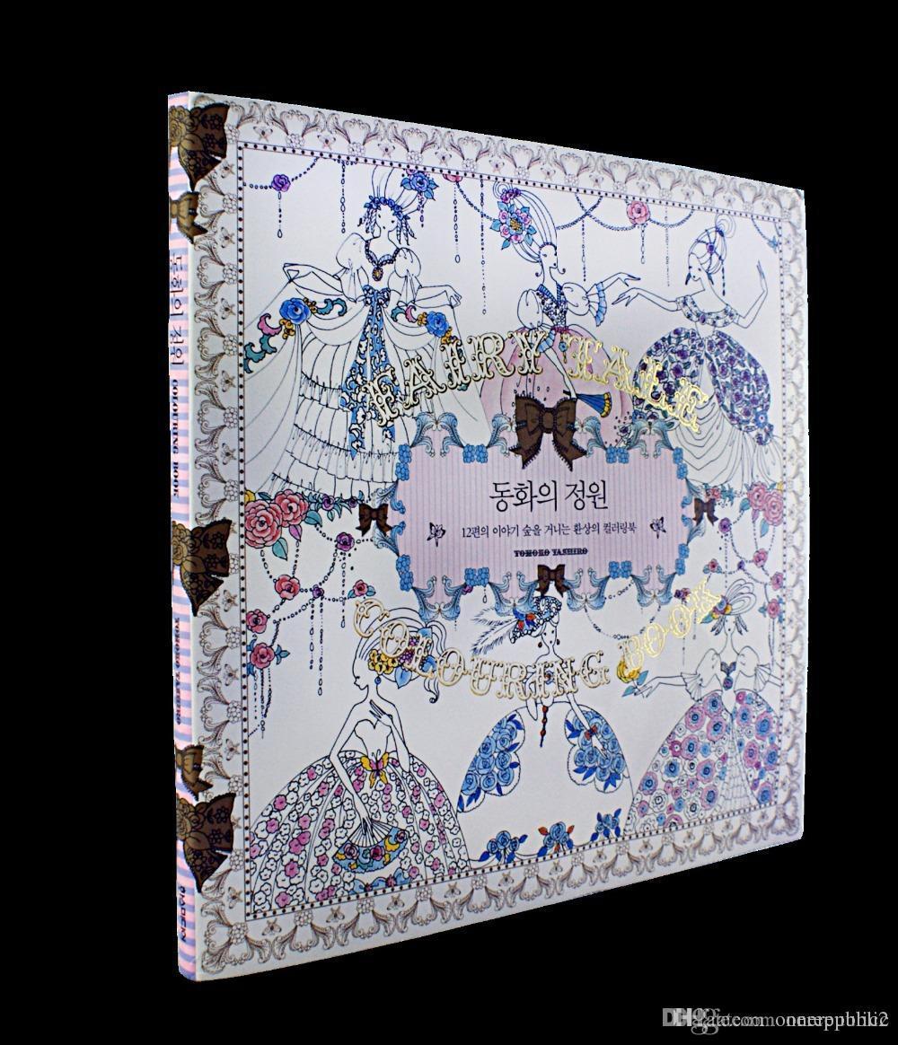 Secret garden coloring book printable - The Fairy Tale Colouring Book Secret Garden Style Coloring Book Relieve Stress Kill Time Graffiti Painting Drawing Book Free Ship 0896 Printable Colouring