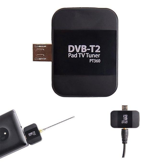 dvb t2 receiver mw360 mobile tv watch dvb t2 dvb t tv tuner stick for android smartphone pad hd. Black Bedroom Furniture Sets. Home Design Ideas
