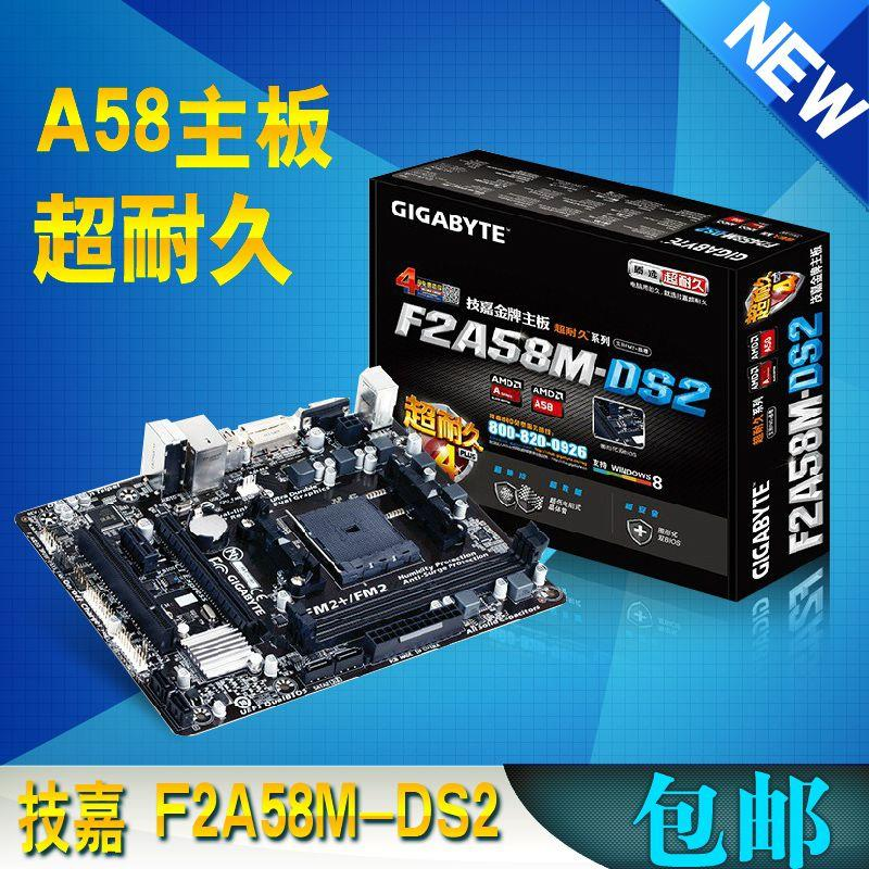 Gigabyte / Gigabyte Ga F2a58m Ds2 Amd A58 Fm2 + A55 Motherboard ...