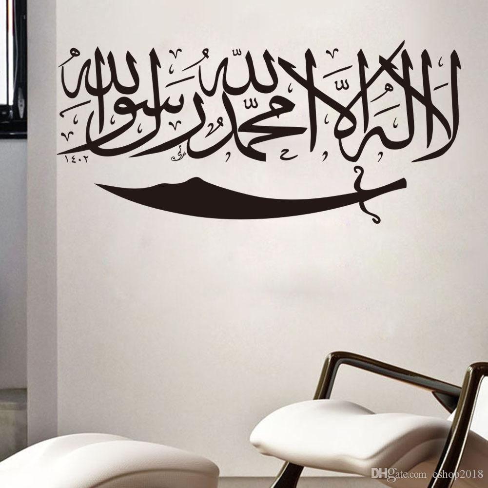 removable vinyl design 2016 new muslim words vinyl wall stickers hoem decor islamic home decoration adesivo de parede wall sticker wallpaper - Islamic Home Decoration