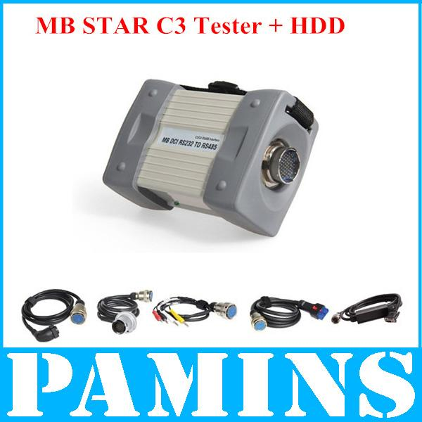 Mb star diagnostic system mercedes touble codes tool c3 for Mercedes benz computer diagnostic tool