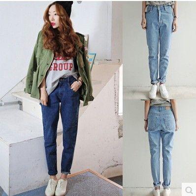 Awesome Fashion Jeans Women39s Casual Loose Harem Pants Slim Denim Jeans Women