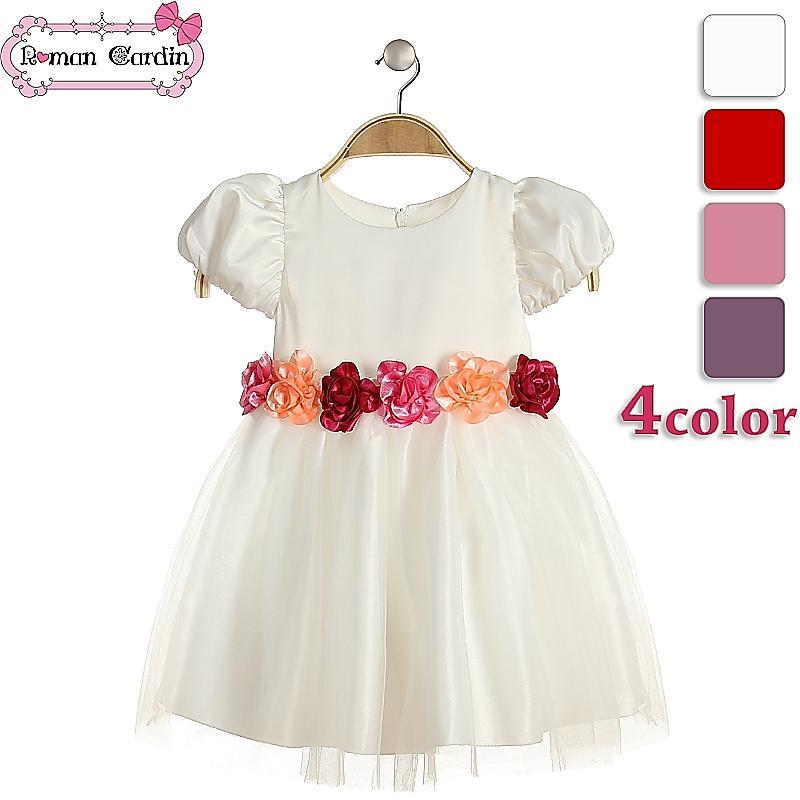 Flower girl dress stores las vegas wedding dresses in for Wedding dress stores las vegas