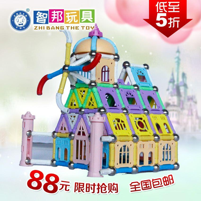 2018 accton magnetic wand children 39 s educational toys 3 5 7 year old boys and girls magnet. Black Bedroom Furniture Sets. Home Design Ideas