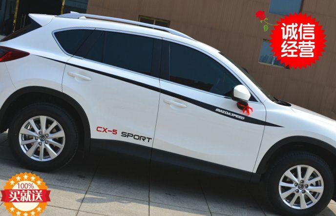 Wholesale Car Parts >> Mazda Cx 5 Car Pull Flower Stickers Affixed Dedicated Beltline Mazda CxPaste Color Bar Brace 3y ...