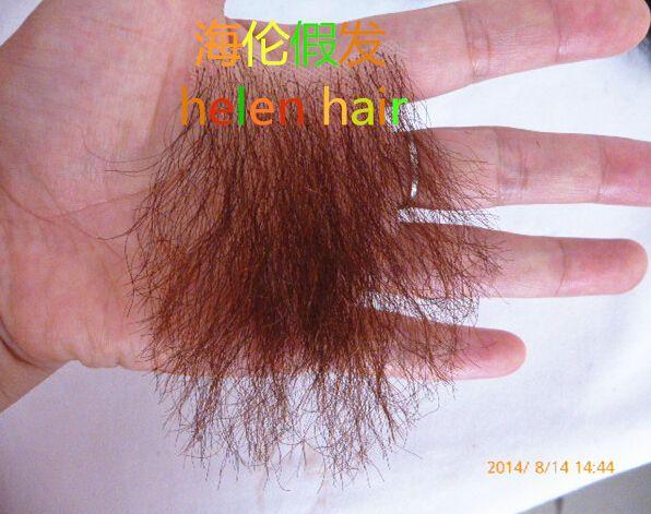 Photos Of Blond Womens Pubic Hair Blonde Pubic Hair