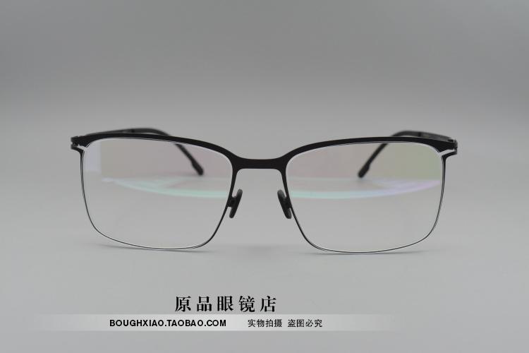 Mykita Kalle Myopia Frames No Screw Glasses Frame ...